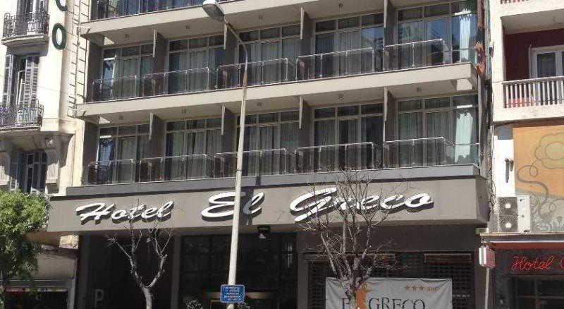 El Greco Hotel Thessaloniki