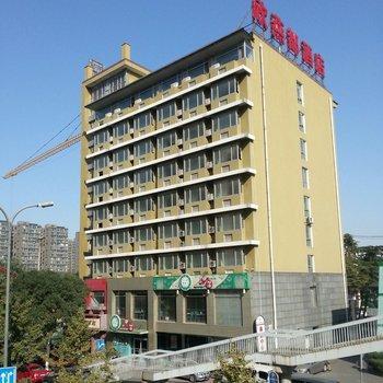 Shindom Inn Beijing Caishikou