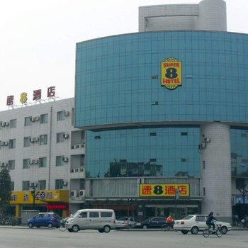 Super 8 Beijing Linxiao North Road
