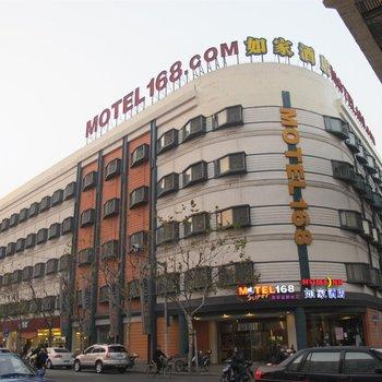 Motel Shanghai Hongkou Football Stadium Chifeng Road