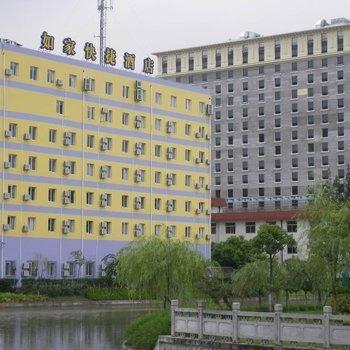 Home Inn Shanghai Zhangjiang Yuanqu