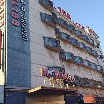 Motel 168 Hongqiao Beishenlu