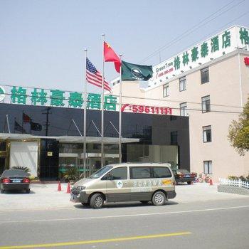 Greentree Inn Chongming Nanmen Express Shanghai