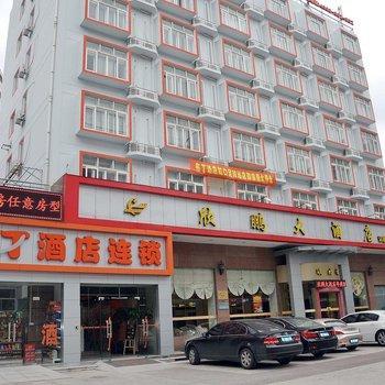 Pod Inn Shanghai Hongkou Soccer Court