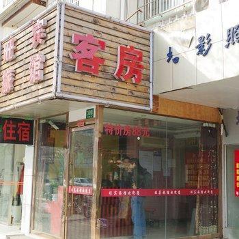 Wangbin Hotel