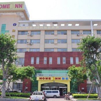 Home Inn West Railway Station Tianjin