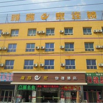 Yake Inn Cangzhou Huaxia