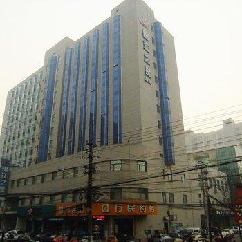 Jinjiang Inn Taiyuan Government