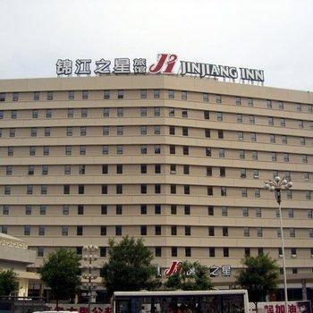 Jinjiang Inn Hohhot Xinhua Avenue