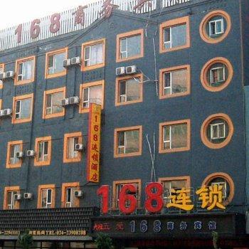 Daban 168 Business Hotel