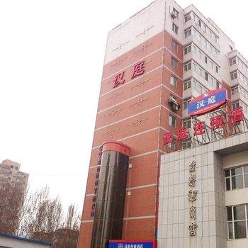 Hanting Express Shenyang Heping Square Branch
