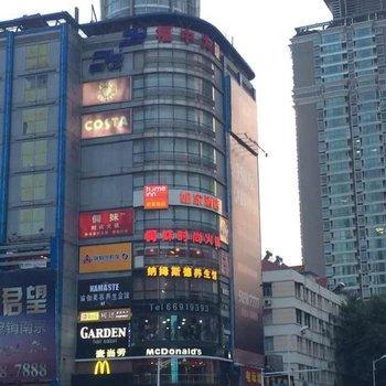 Home Inn Xinjiekou Nanjing
