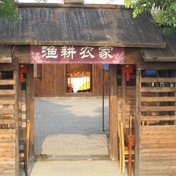 Manhao Guest House Suzhou Yangchenghu Yugengdao Hostel
