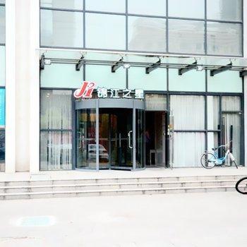 Jinjiang Inn Changzhou Wujin Chunqiu Yancheng Yongsheng Road