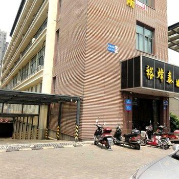 Yufengtai City Hostel