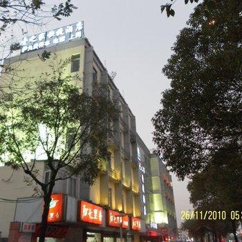 Yangzhou Yizhijia Express Hotel