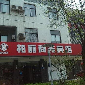 Boli Business Hotel
