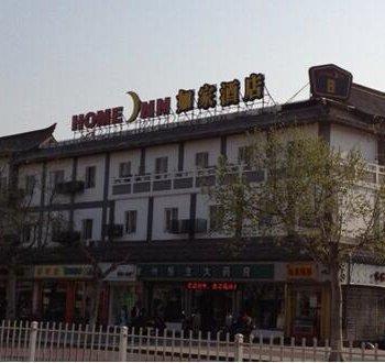 Home Inn Xuzhou Ximatai Walk Street