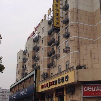 Home Inn Xuzhou Jiefang South Road Kuangye University