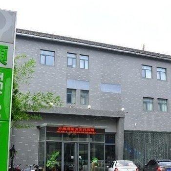 Xuzhou Yadun Hotel 2