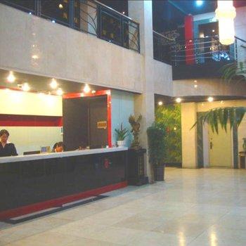 Xibainian Hotel Quanshan