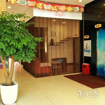 Hanting Express Nantong Renmin Middle Road