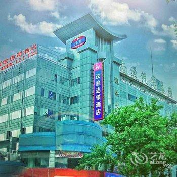 Hanting Express Nantong Yaogang Road