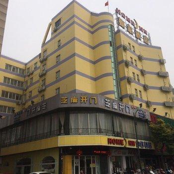Home Inn Nantong Huanxi Wenhua Square
