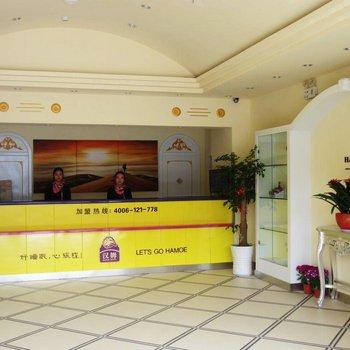 Hanmu Chain Hotel Nantong Haoxi Road