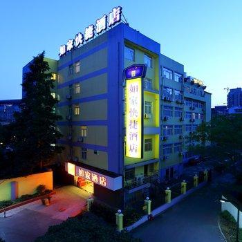 Home Inn Westlake Culture Square Hangzhou