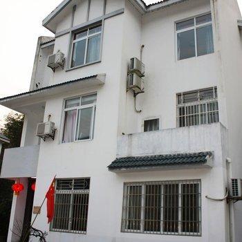 Huangshan Wanyu Resort