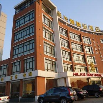 Milan boutique hotel hefei compare deals for Boutique hotels milan