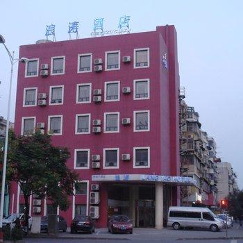 Langtao Inn