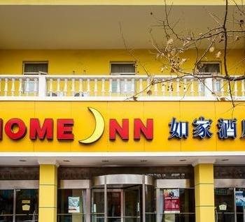 Home Inn Zaozhuang Zhenxing Middle Road