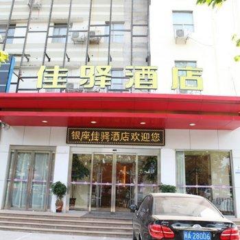 Grace Inn Zaozhuang Jiayi Wenhua Road