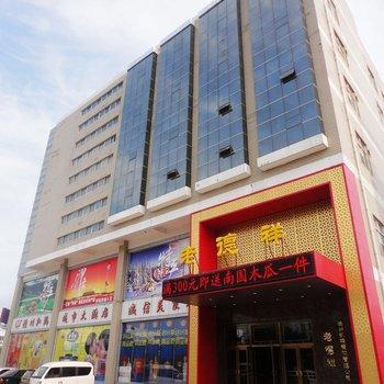 Laodexiang Hotel