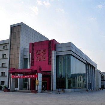 Qihe Hotel - Dezhou