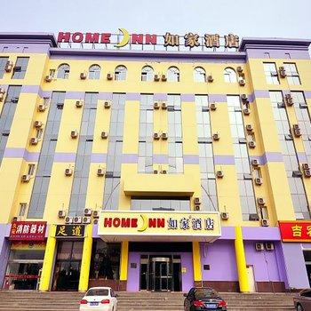 Home Inn Dezhou Development Zone high-speed railway station