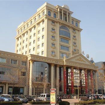 Xilaideng Hotel Decheng