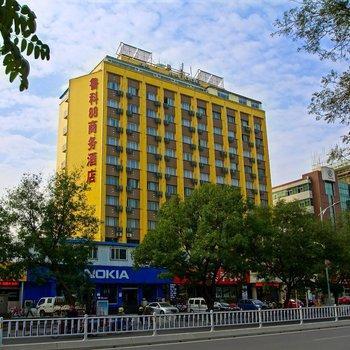 Luke 88 Business Hotel Lu'an Dadu