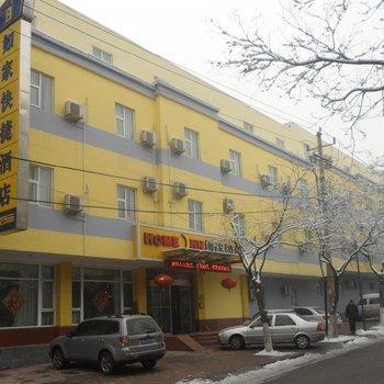 Home Inn Zhangqiu Huiquan Road Baimai Quan