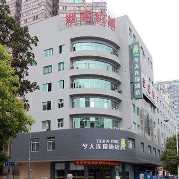 Today Inn Changsha Pedestrian Street