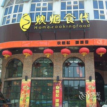 Huaxia Hotel Furong