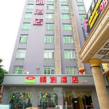 Jintone Hotel Nanning Minzhu