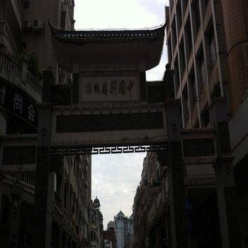 Wuzhou Hotel Wuzhou