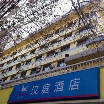 Home Inn Han Guang Men Xi'an