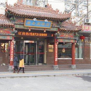 Tang Sheng Ge Pavilion Hotel
