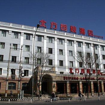 North Langyue Hotel - Beijing Yuetan Branch