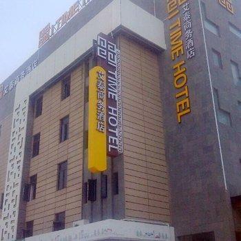 Shanghai Itime Hotel