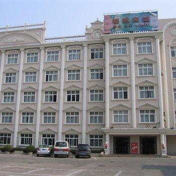 Shanghai Jinxiu Hotel